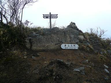 1zumi22.JPG