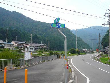 高場2.JPG