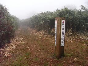 hyoukou14.jpg