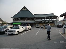 ibuki33.jpg