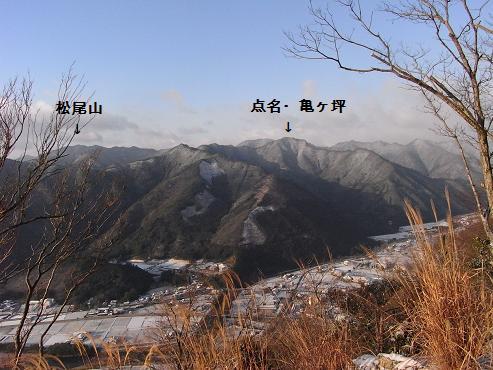 syougatu4.jpg