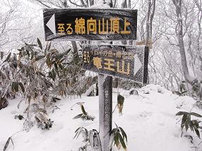 watamuki22.jpg