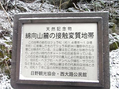 watamuki4.jpg