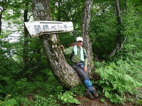 yokoyama31.jpg