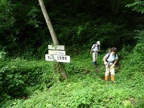 yokoyama36.jpg