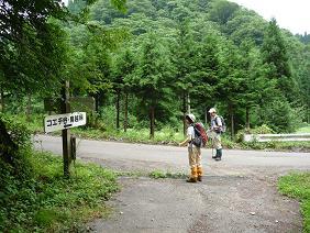 yokoyama38.jpg