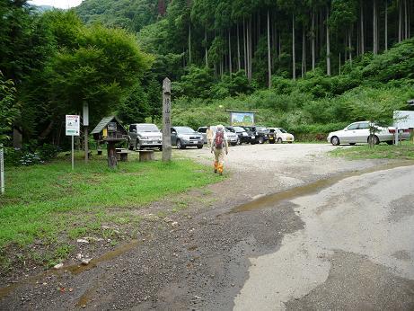 yokoyama39.jpg